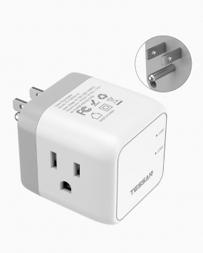 Cube Power Strip Extender With 3 Outlets